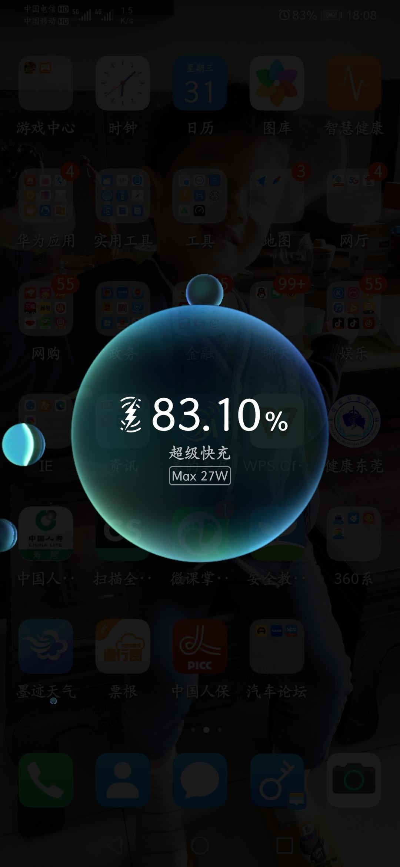 Screenshot_20210331_180840_com.huawei.android.launcher.jpg