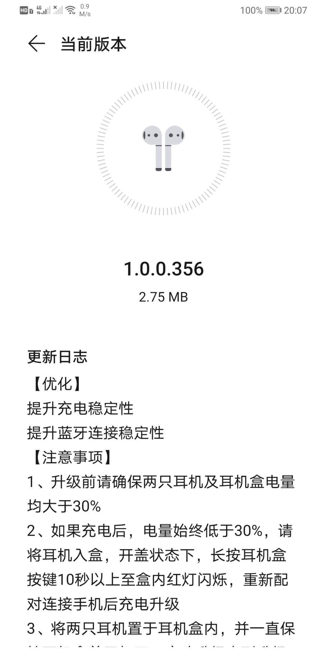 Screenshot_20210331_200747_com.huawei.android.hwouc.jpg