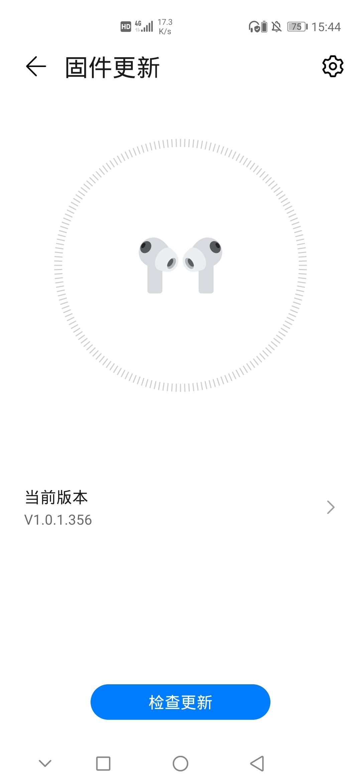 Screenshot_20210401_154455_com.huawei.smarthome.jpg