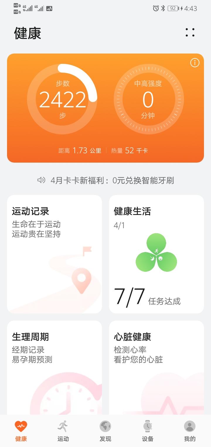Screenshot_20210401-164350.jpg