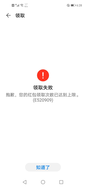 Screenshot_20210402_182841_com.huawei.wallet.jpg