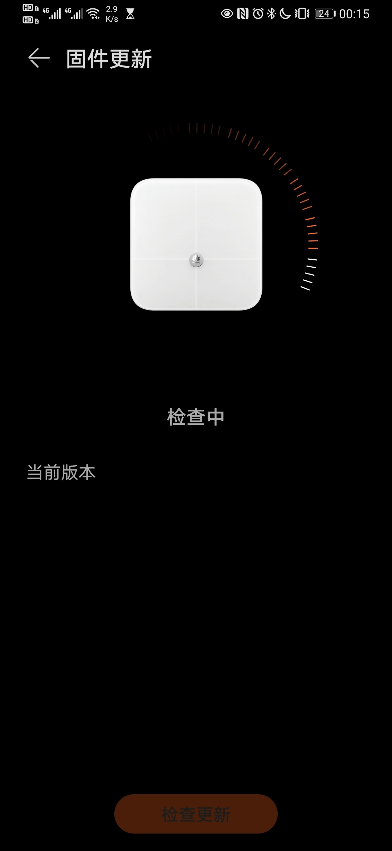 Screenshot_20210404_001542_com.huawei.health.jpg