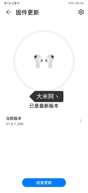 Screenshot_20210404_093846_com.huawei.smarthome_edit_619500035763283.jpg