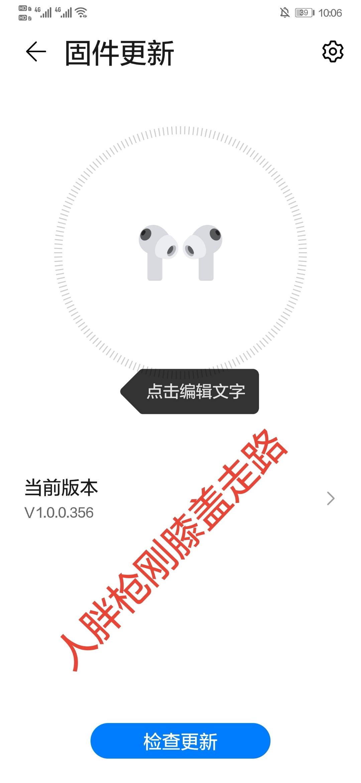 Screenshot_20210405_100602_com.huawei.smarthome_edit_377936098960038.jpg