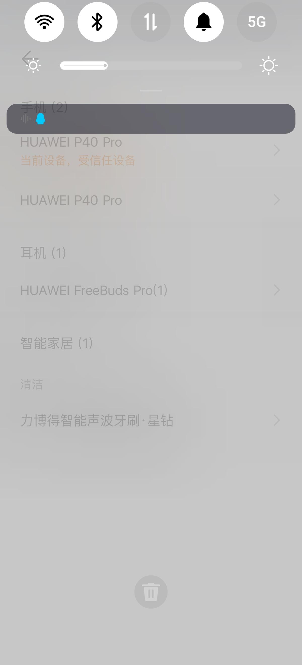 Screenshot_20210405_175822_com.huawei.hwid.jpg