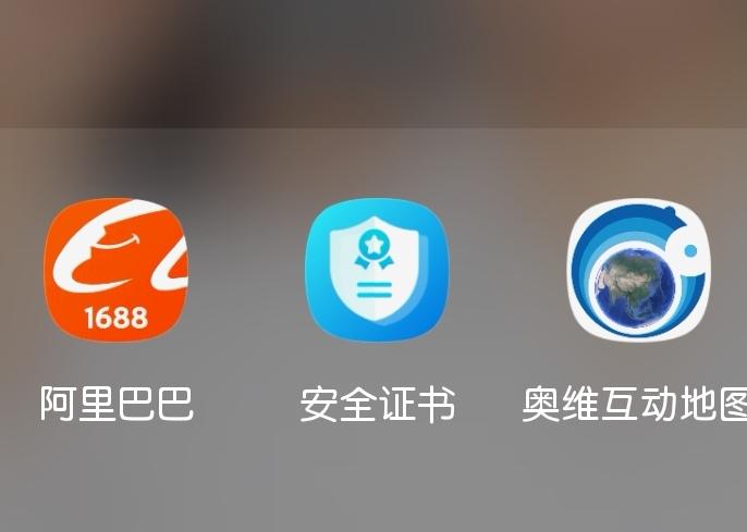 Screenshot_20210406_001919_com.huawei.android.launcher_edit_22458126766364.jpg