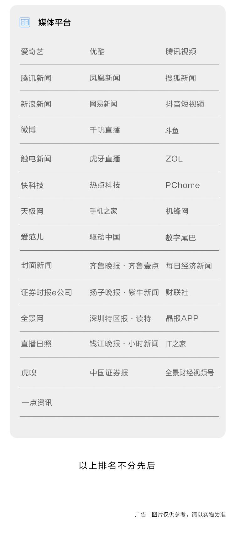 长图_04.jpg