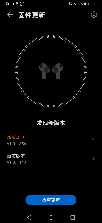 Screenshot_20210408_192054_com.huawei.smarthome.jpg