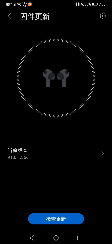 Screenshot_20210408_193341_com.huawei.smarthome.jpg