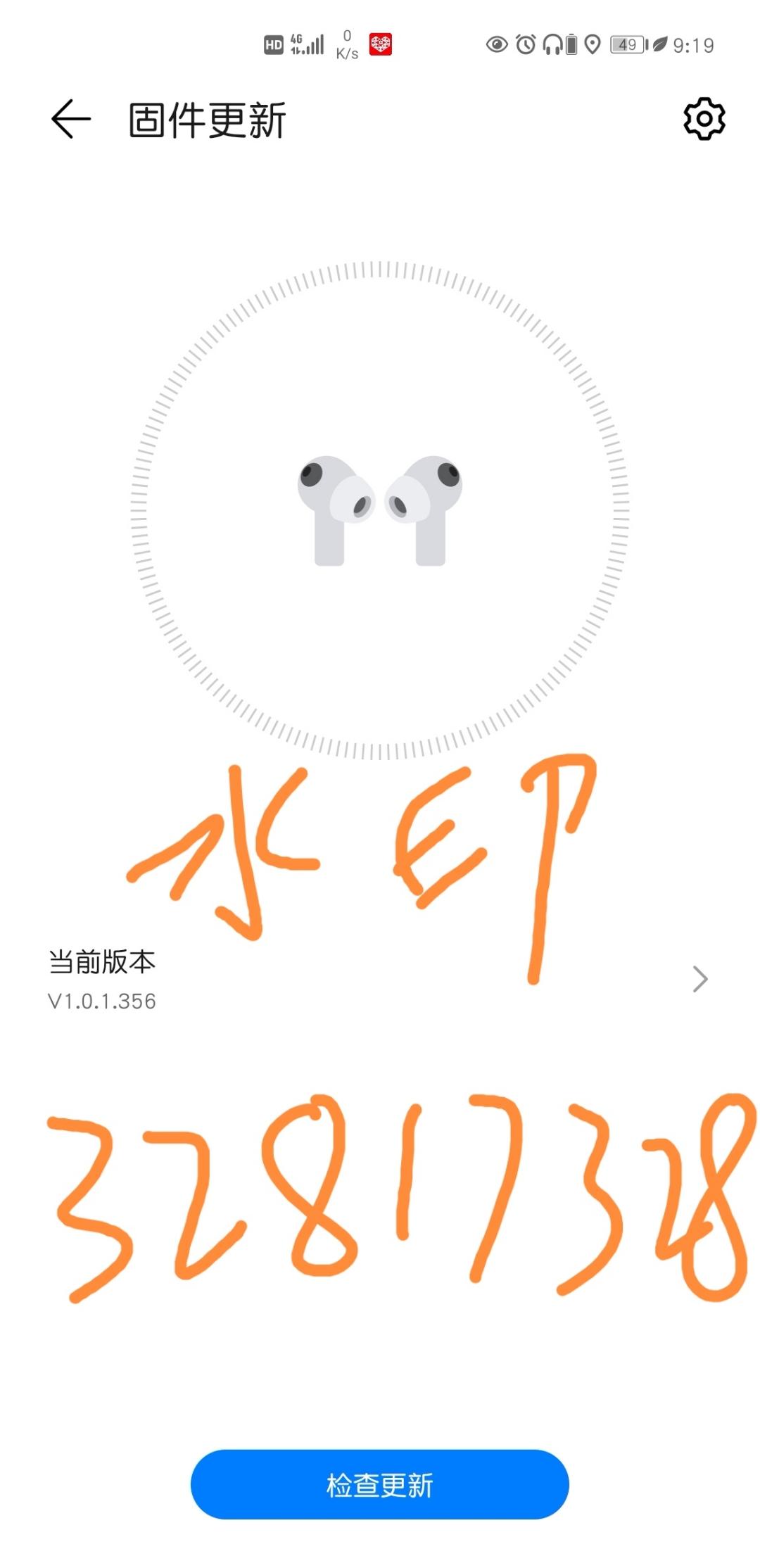 Screenshot_20210404_091924_com.huawei.smarthome_edit_4104551037914.jpg