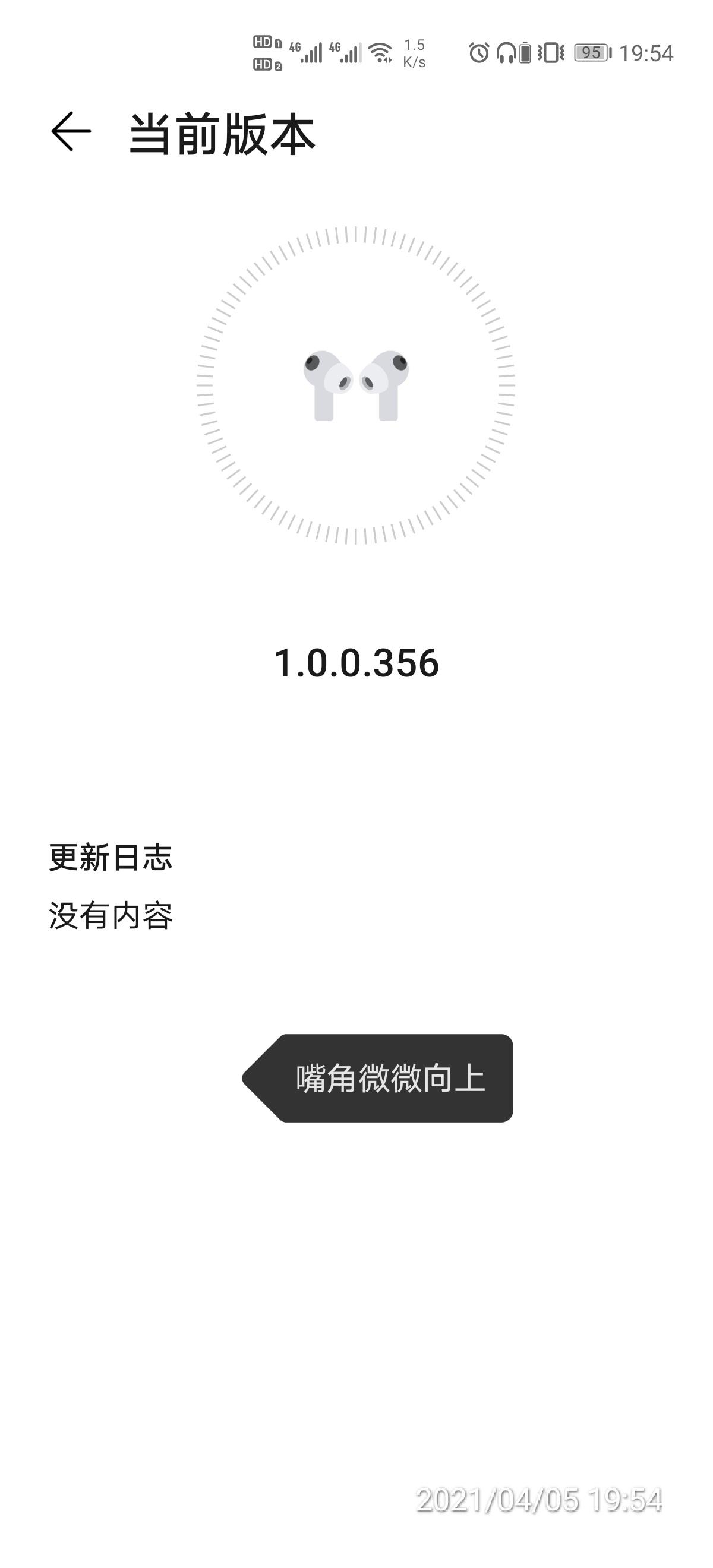 Screenshot_20210405_195428_com.huawei.smarthome_edit_445792102216351.jpg