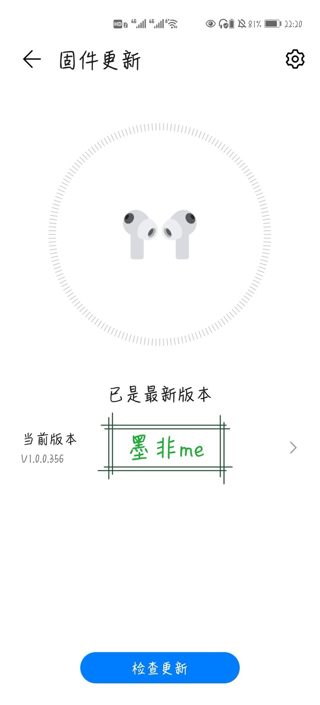Screenshot_20210407_222027_com.huawei.smarthome_edit_348987530601435.jpg