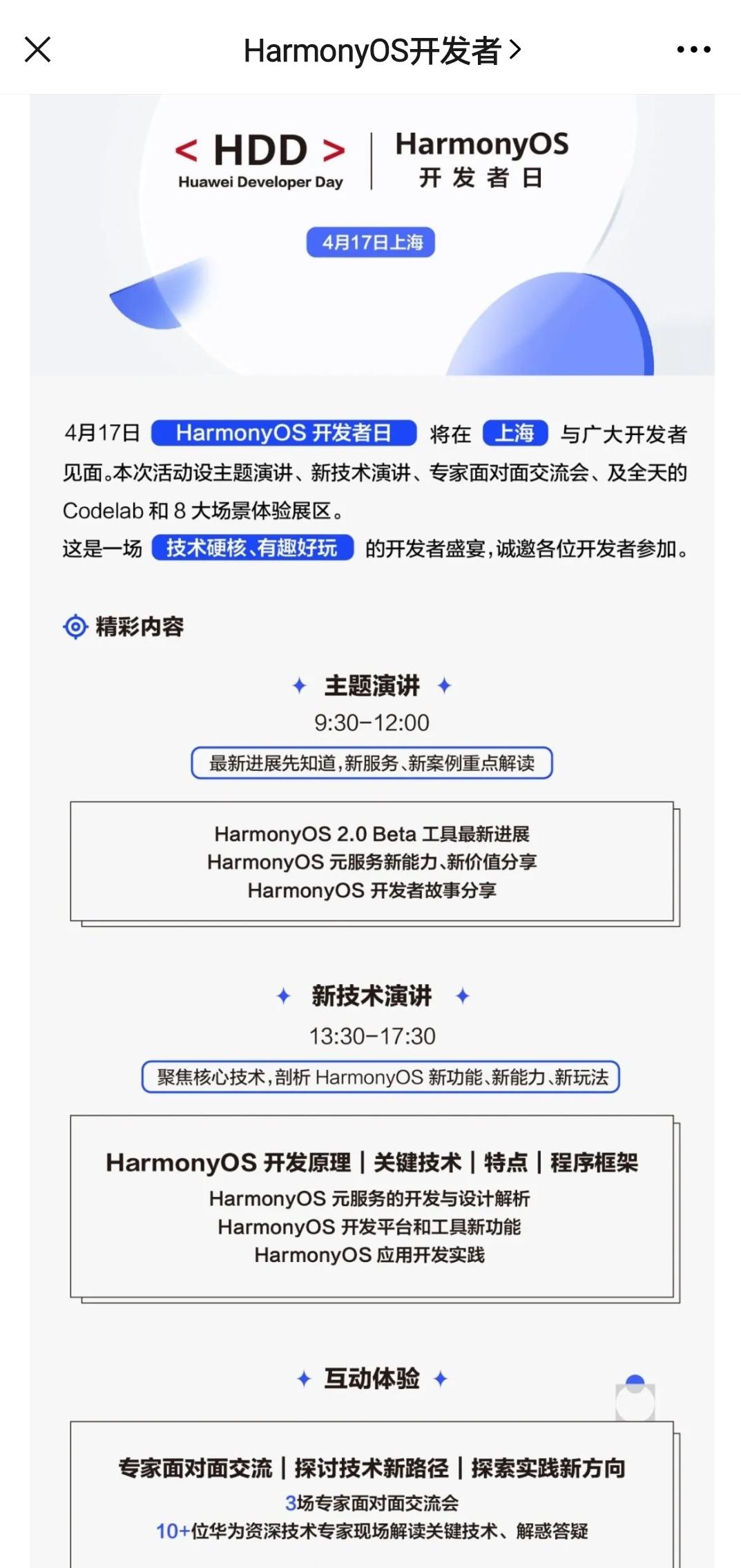 Screenshot_20210404_022840.jpg