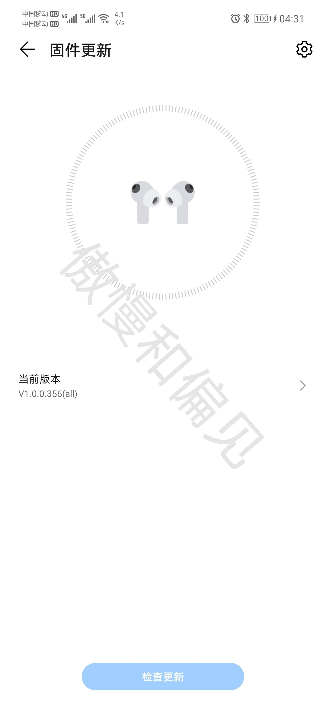 Screenshot_20210409_043108_com.huawei.smarthome_edit_526671144254530.jpg