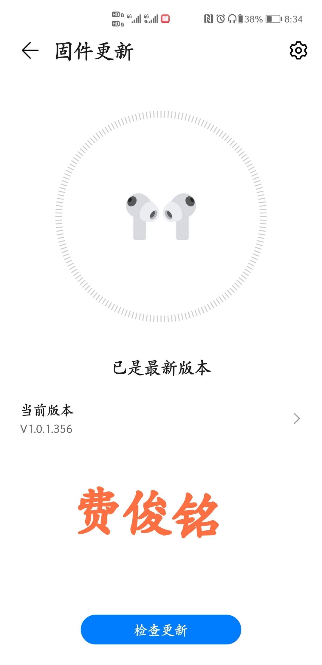 Screenshot_20210404_021633.jpg