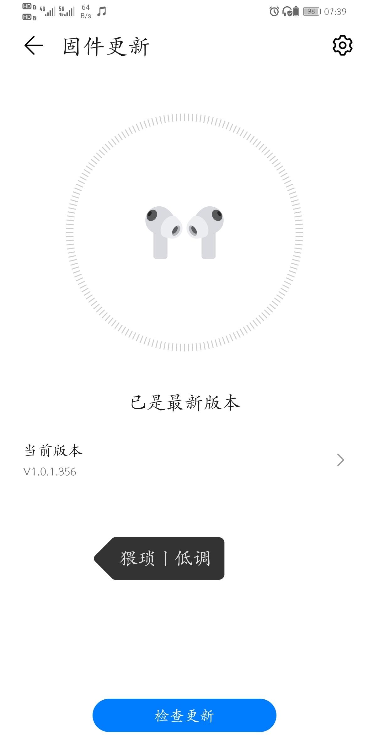 Screenshot_20210409_073953_com.huawei.smarthome_edit_33318372184498.jpg
