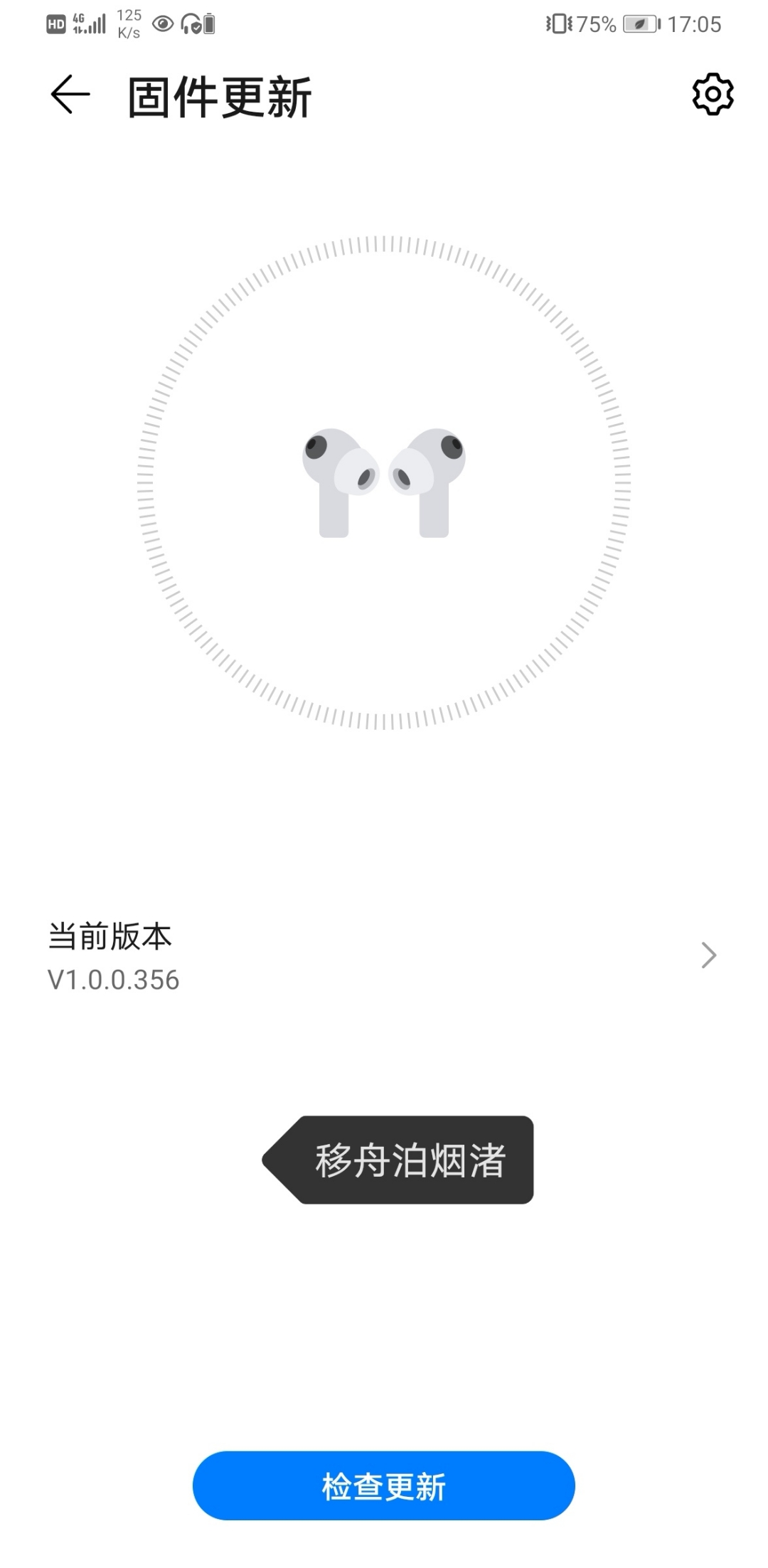 Screenshot_20210329_170550_com.huawei.smarthome_edit_156186568117834.jpg