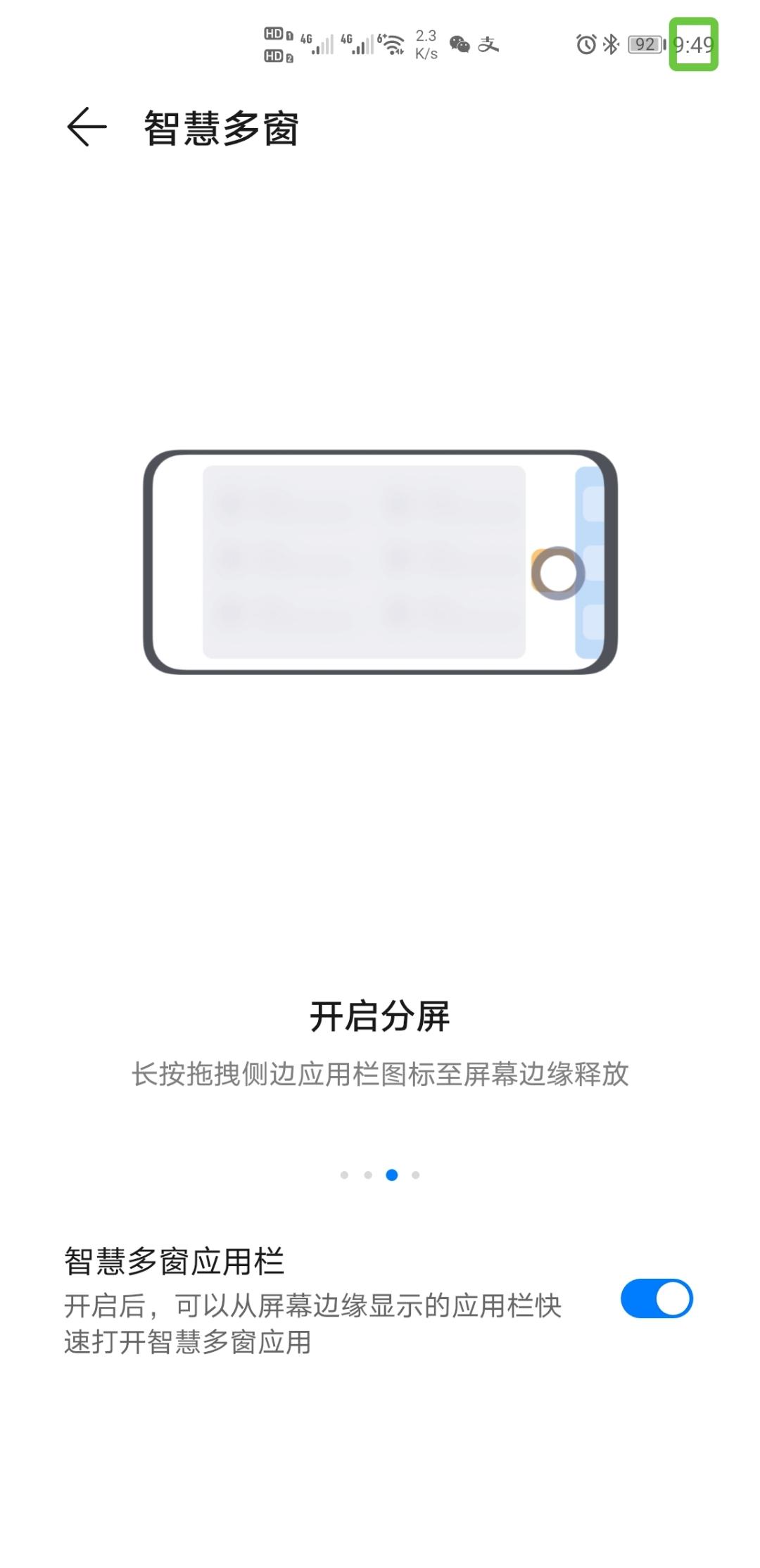 Screenshot_20210409_094938_com.huawei.hwdockbar.jpg