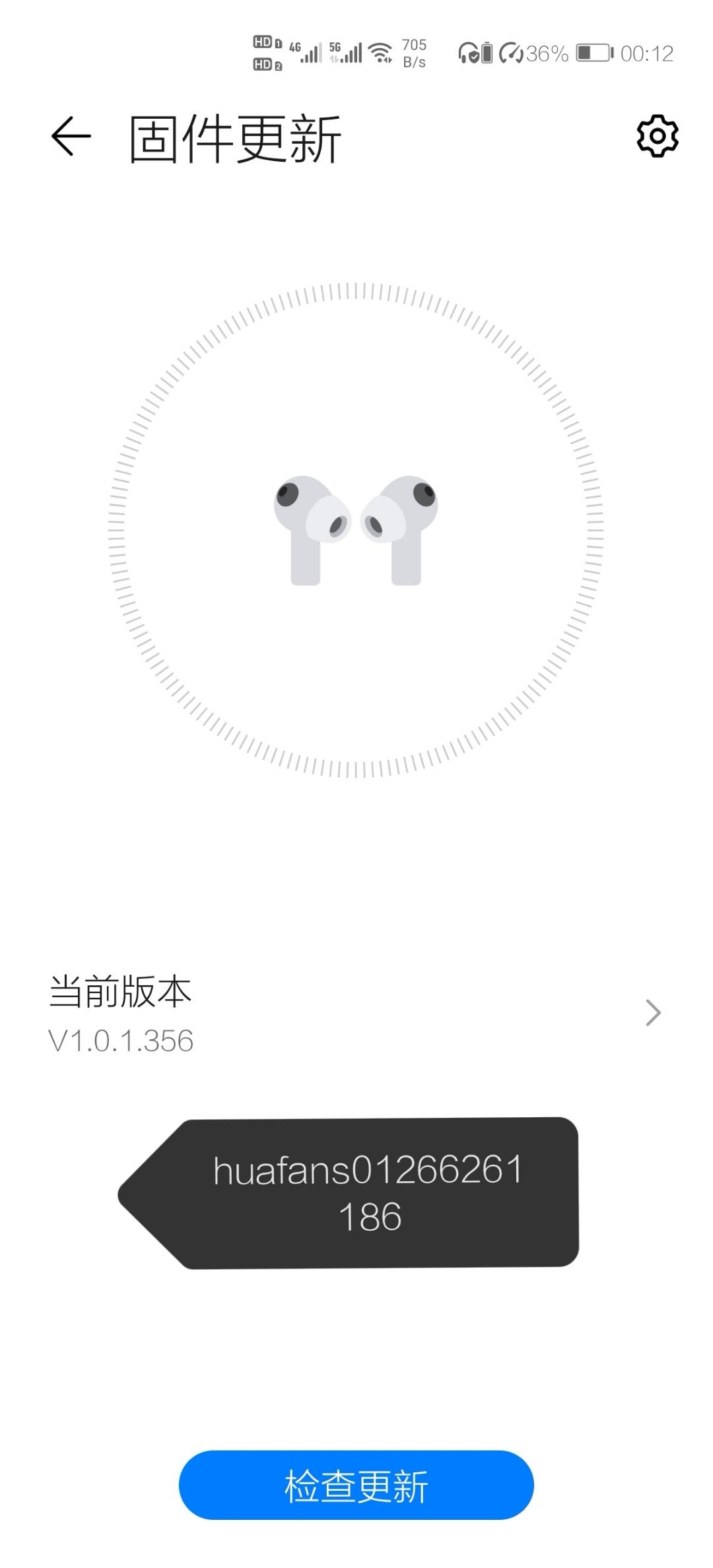 Screenshot_20210403_001200_com.huawei.smarthome_edit_929239270348309.jpg