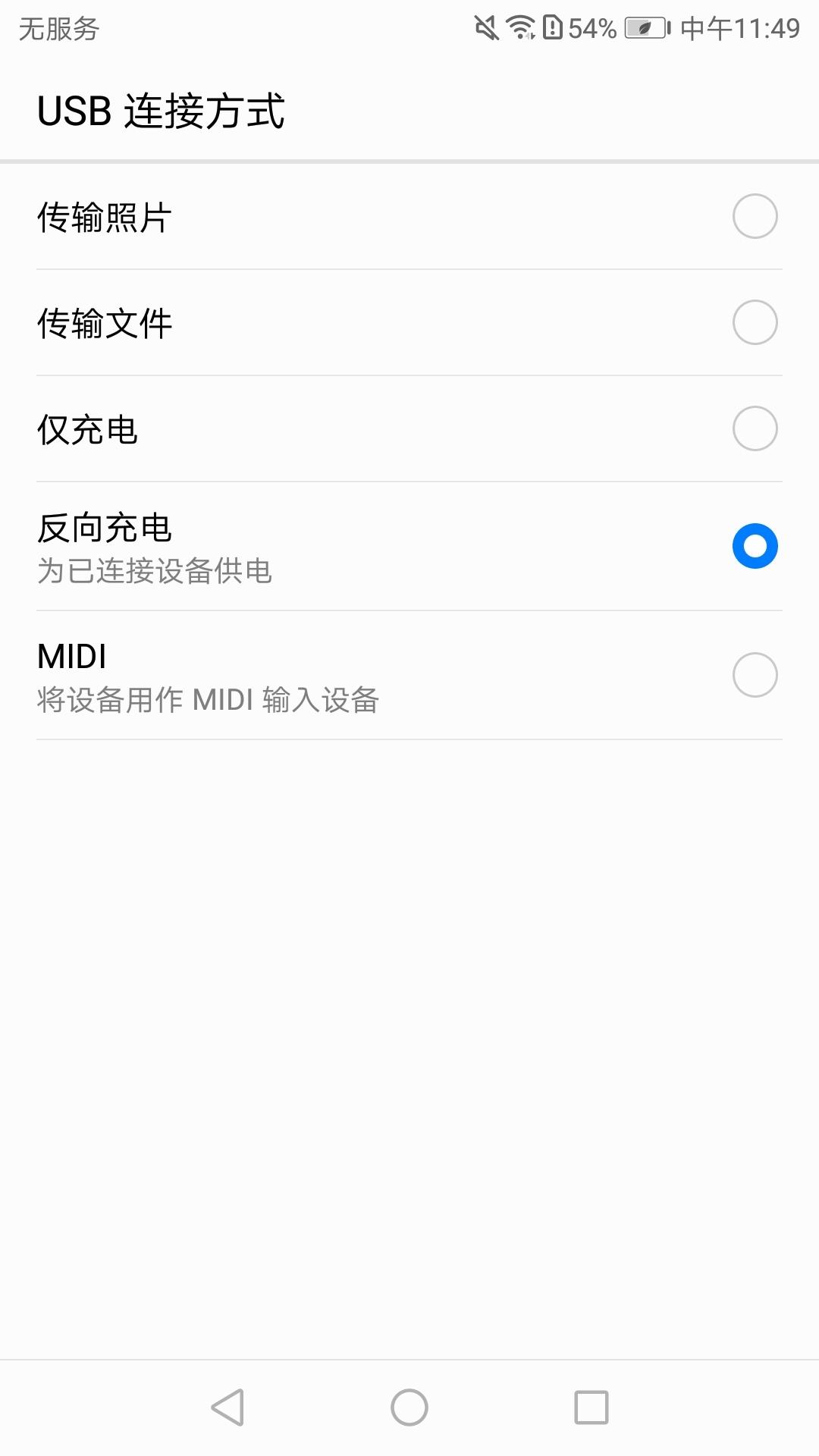 Screenshot_20210410-114945.jpg