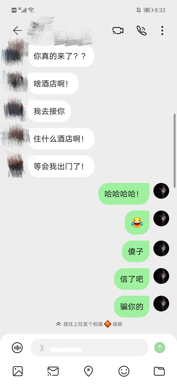 Screenshot_20210410_203357_com.huawei.meetime_mh1618058087096.jpg