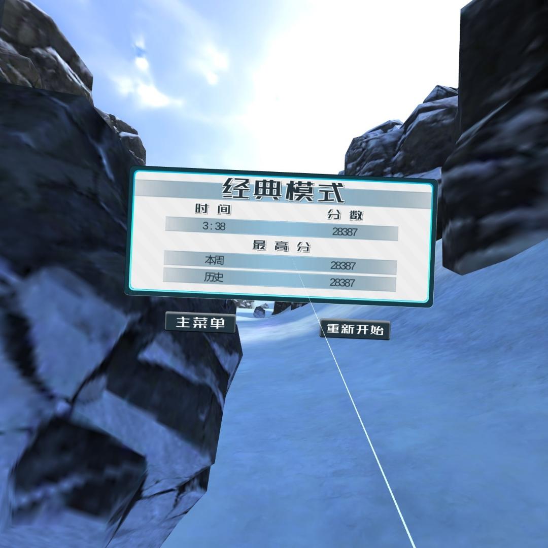 ScreenShotVR_20210411121046.jpg