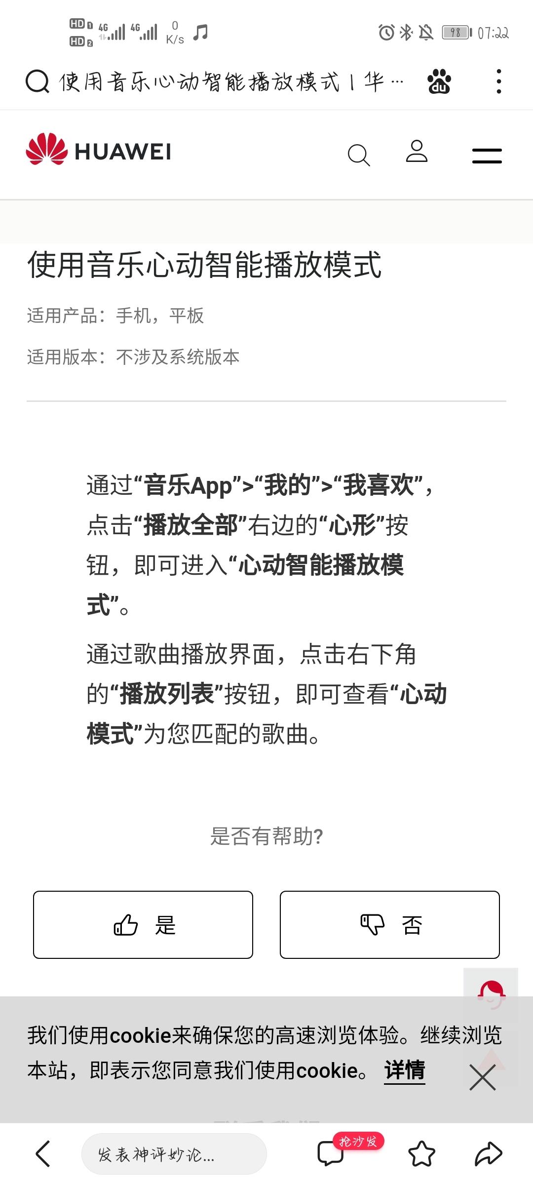 Screenshot_20210412_072233_com.baidu.searchbox.jpg