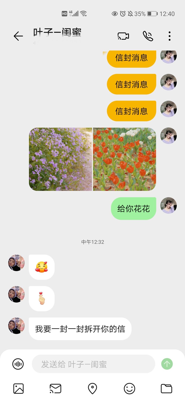 Screenshot_20210412_124044_com.huawei.meetime_mh1618206206145.jpg
