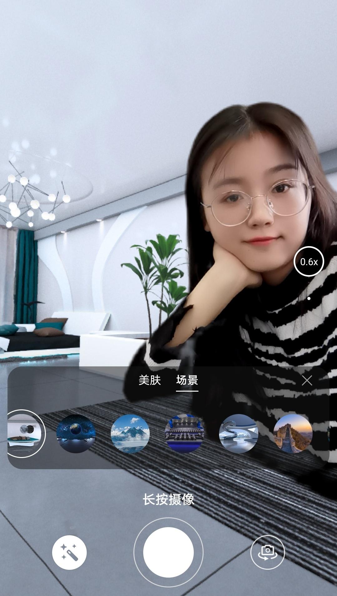 Screenshot_20210412_102854_com.huawei.meetime_edit_537826346150745.jpg