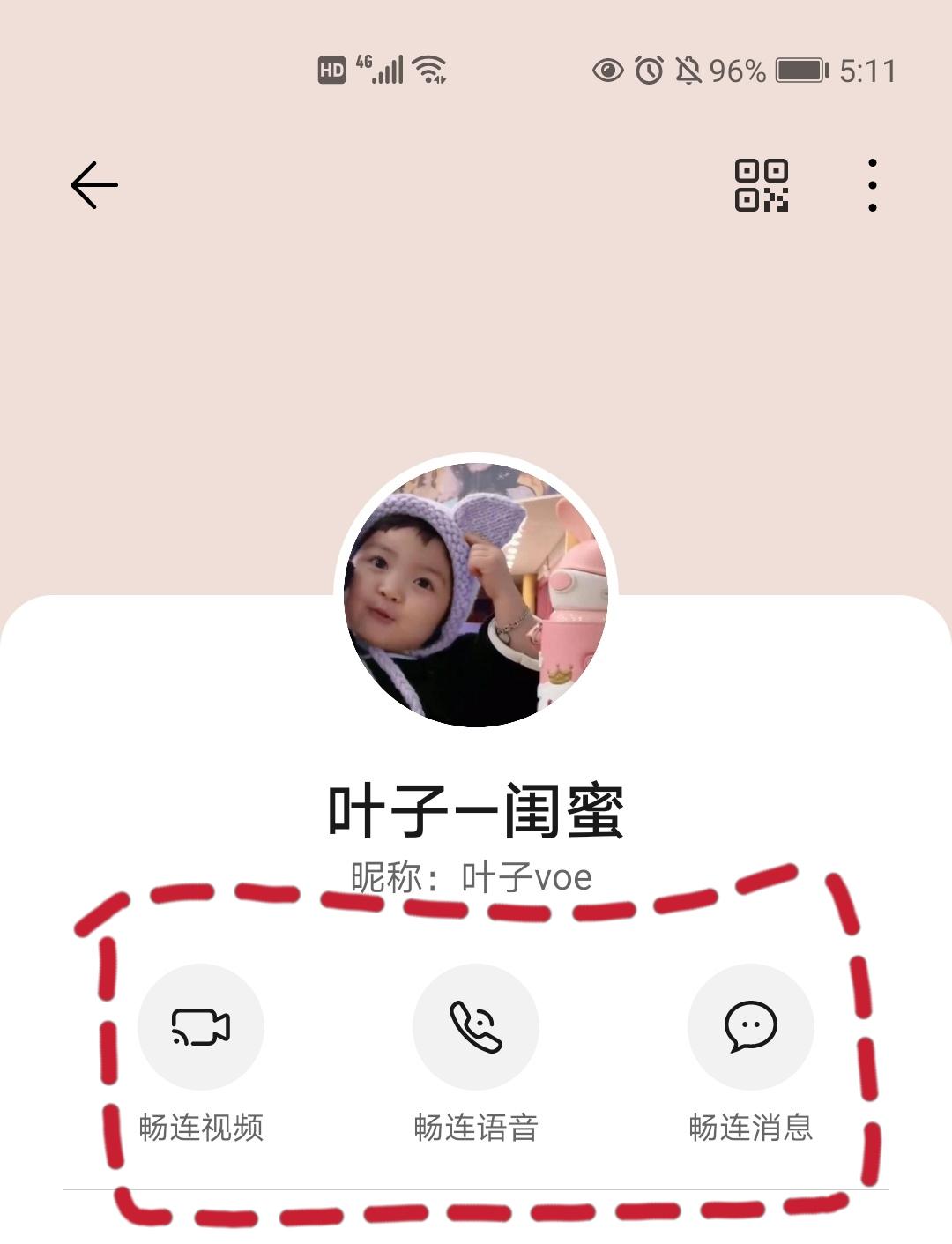 Screenshot_20210412_171148_com.huawei.meetime_edit_559677600244807_mh1618219064825.jpg
