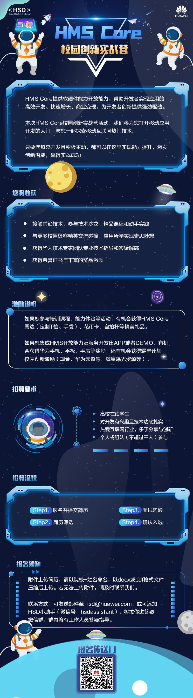 微信长图.png
