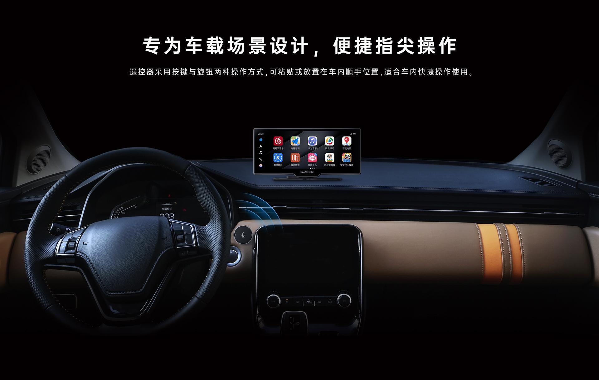 车载智慧屏专用蓝牙遥控器-02.jpg
