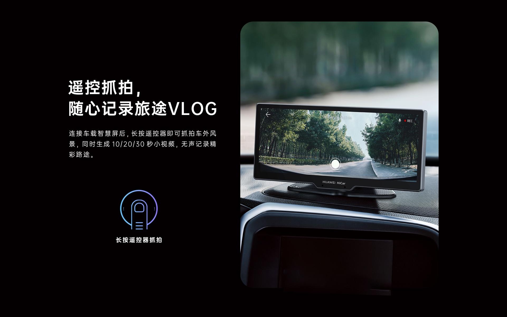 车载智慧屏专用蓝牙遥控器-03.jpg