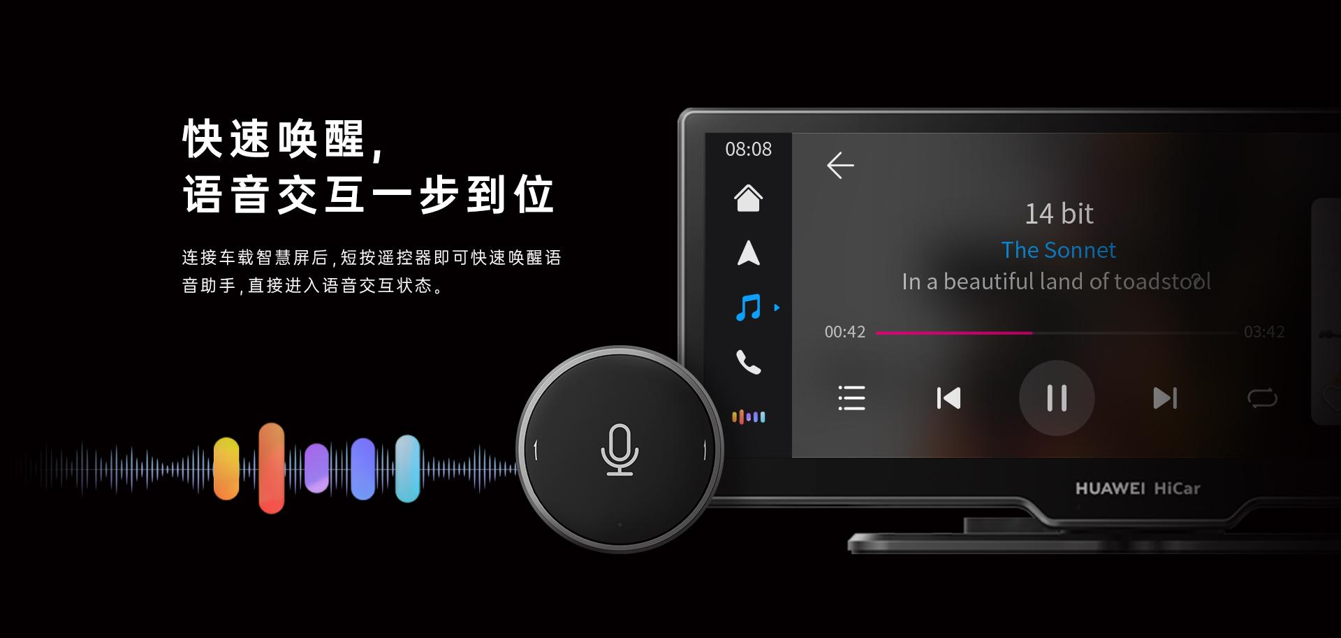 车载智慧屏专用蓝牙遥控器-04.jpg