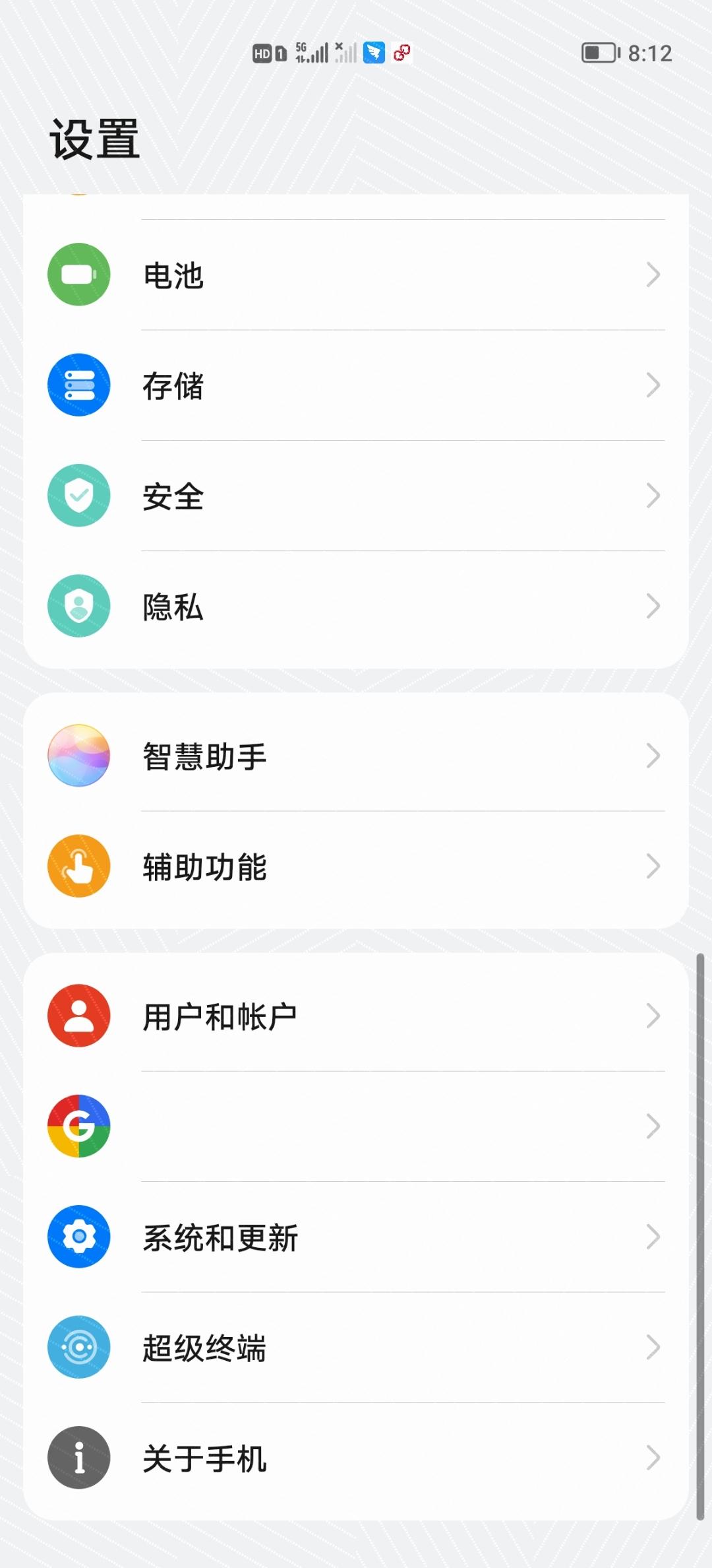 Screenshot_20210413_201210_com.android.settings.jpg
