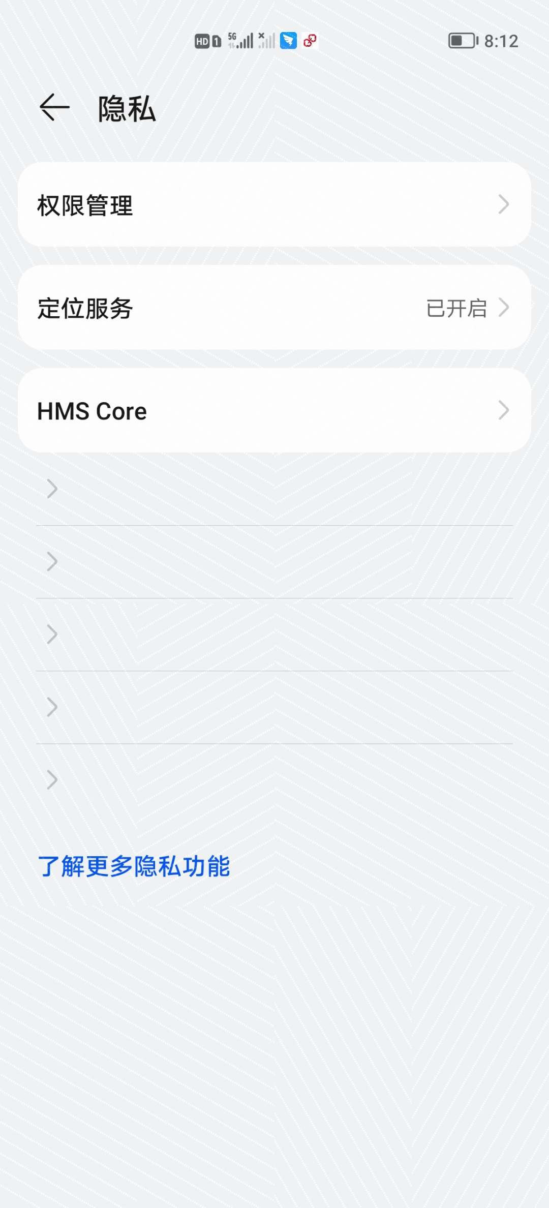 Screenshot_20210413_201217_com.android.settings.jpg