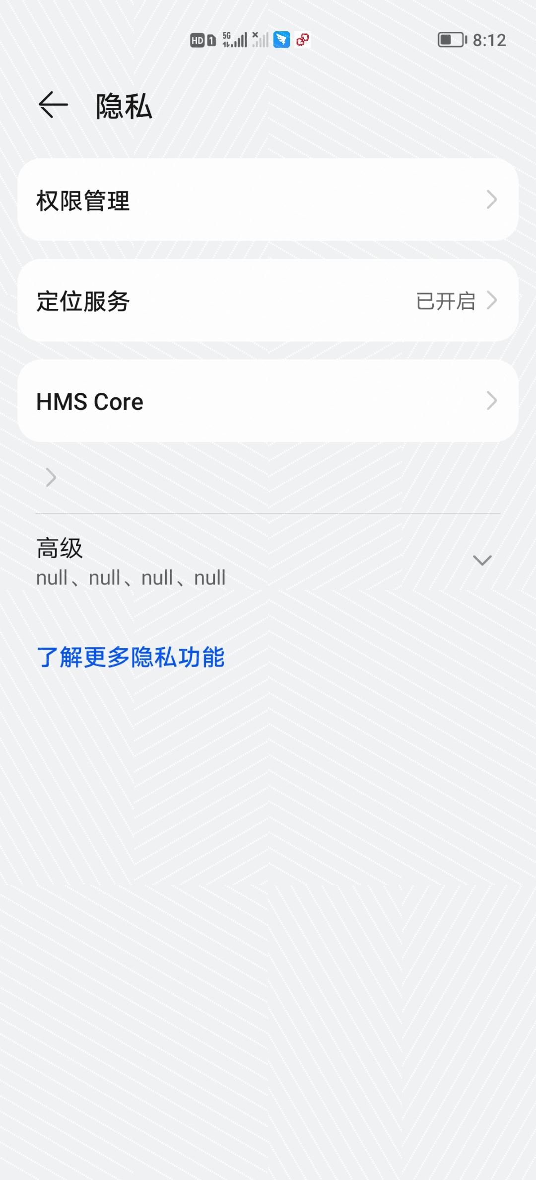 Screenshot_20210413_201223_com.android.settings.jpg