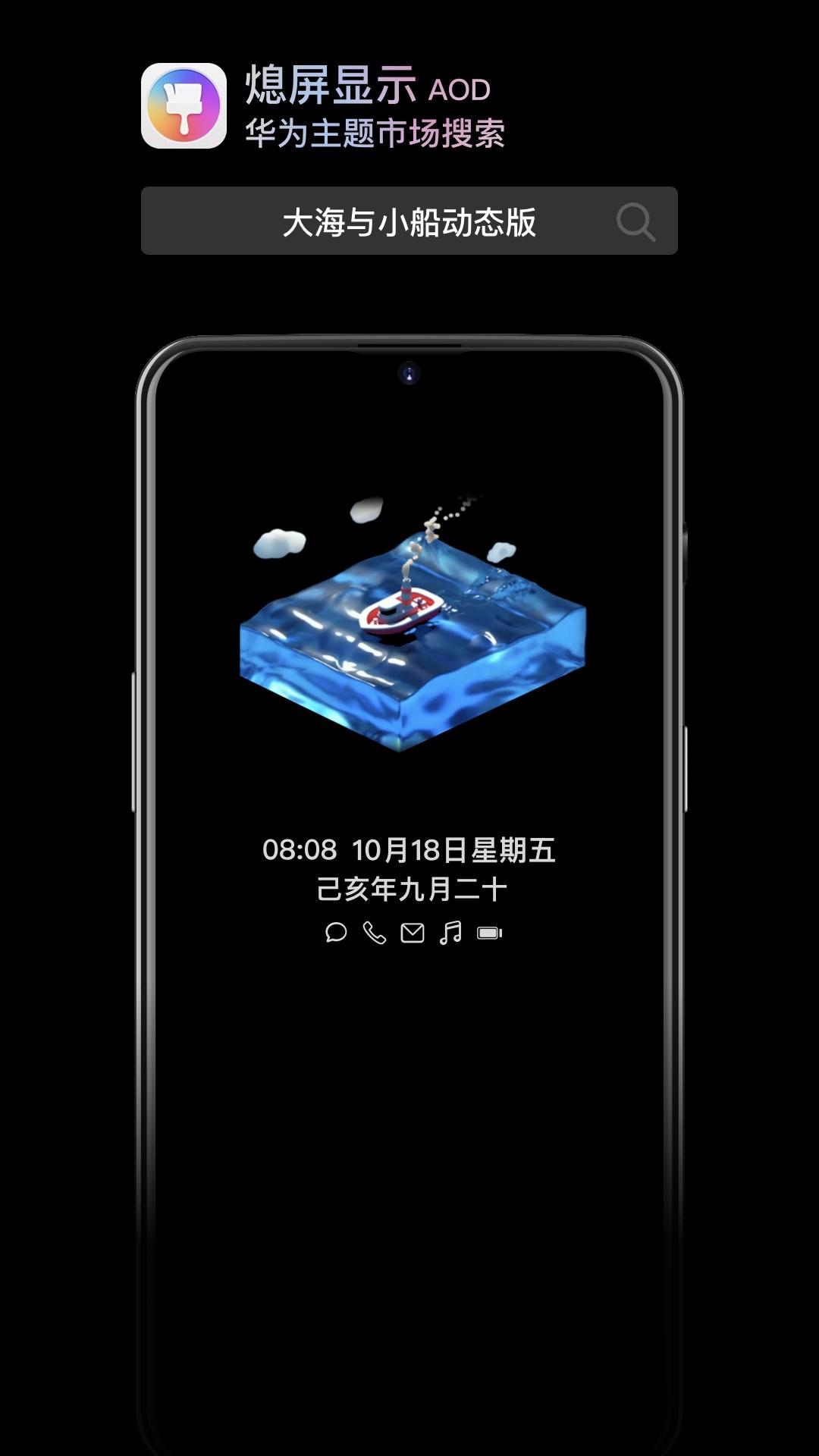 动态版宣传视频封面2.jpg