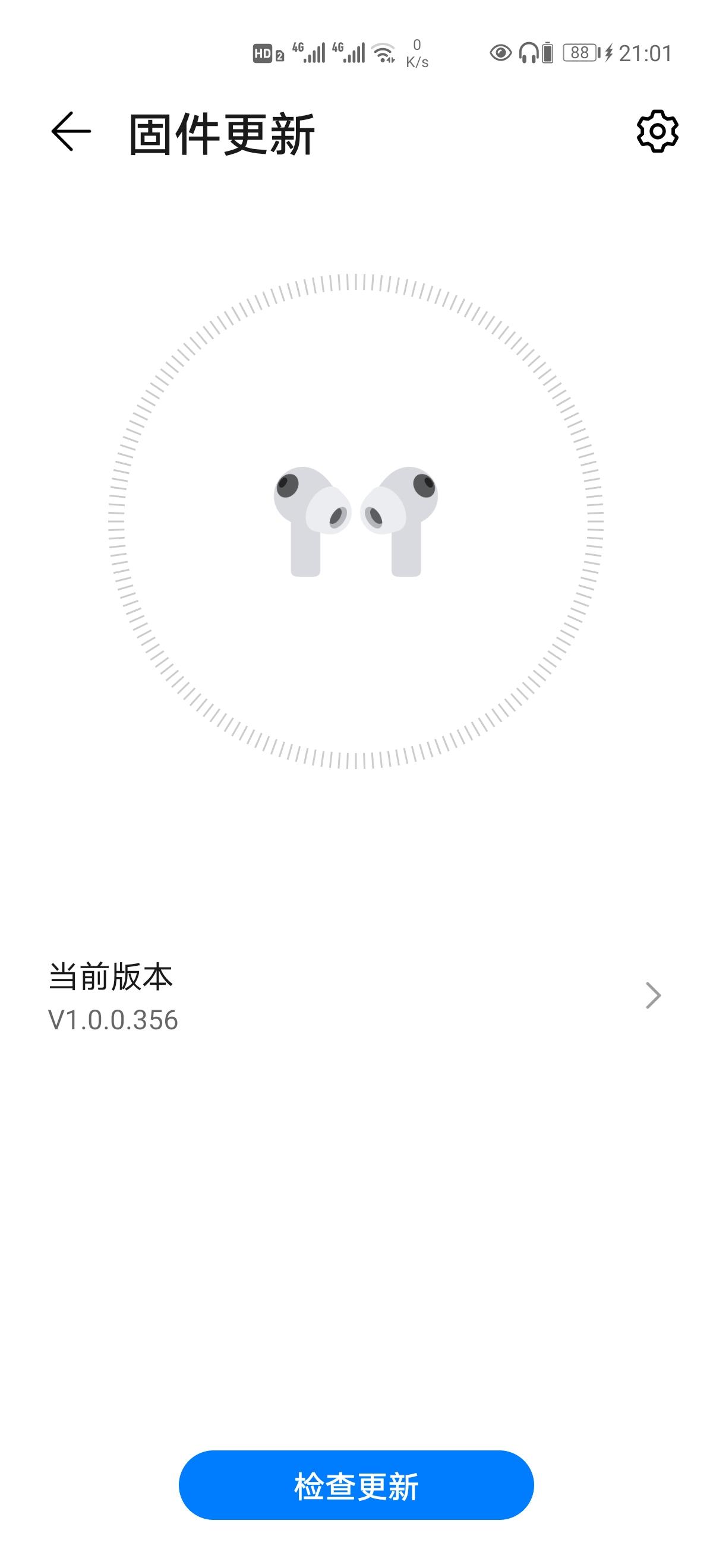 Screenshot_20210414_210122_com.huawei.smarthome.jpg