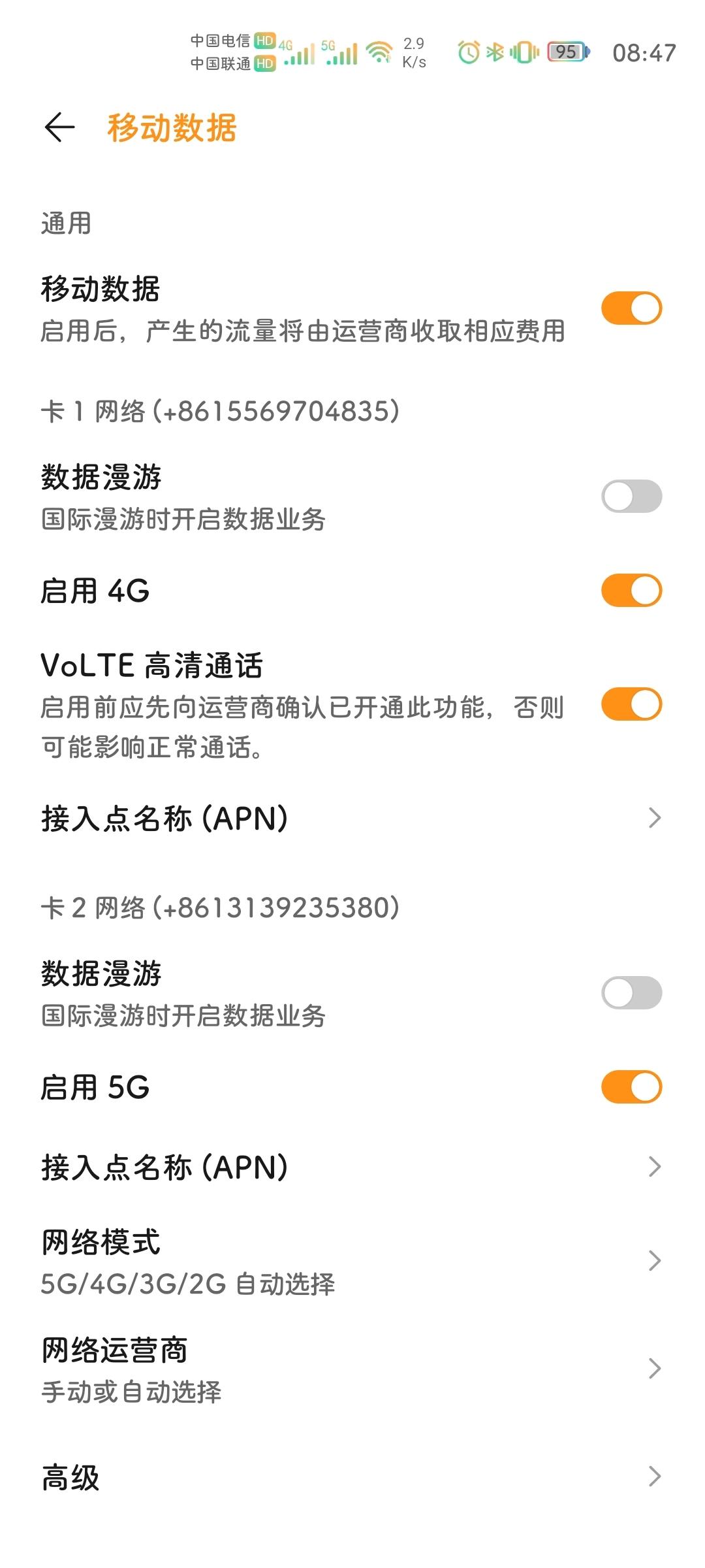 Screenshot_20210415_084747_com.android.phone.jpg