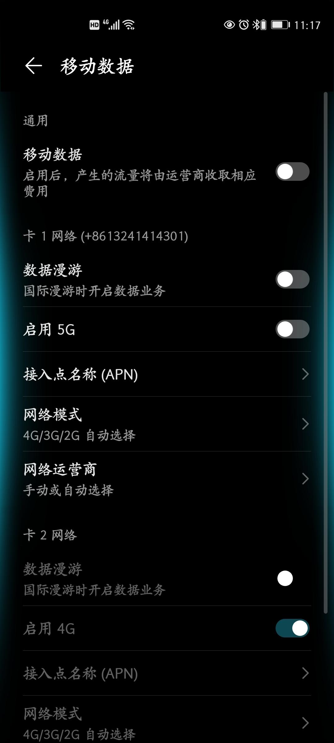 Screenshot_20210415_111701_com.android.phone.jpg