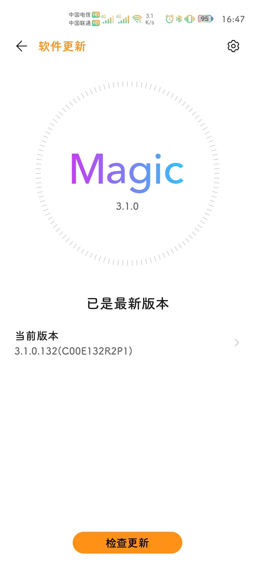 Screenshot_20210415_164734_com.huawei.android.hwouc.jpg