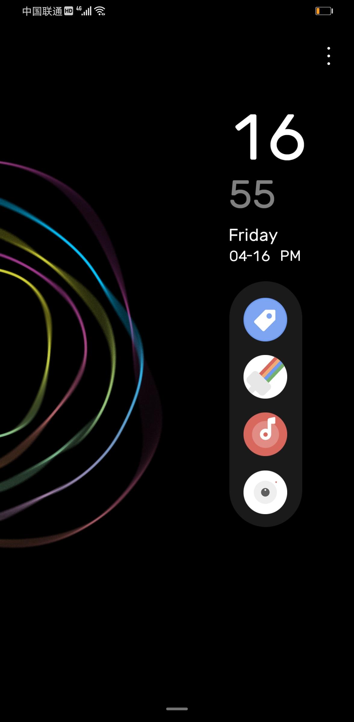 Screenshot_20210416_165537_com.android.keyguard.jpg