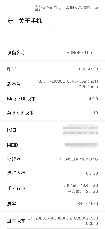 Screenshot_20210415_224040_com.android.settings_edit_65791215709231.jpg