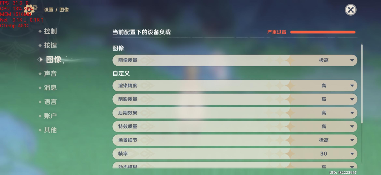 Screenshot_20210416_220759_com.miHoYo.Yuanshen.jpg