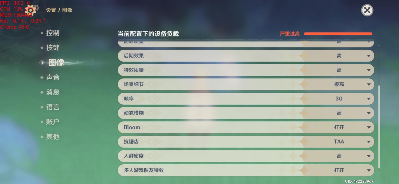 Screenshot_20210416_220810_com.miHoYo.Yuanshen.jpg