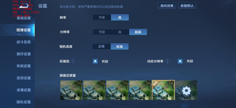 Screenshot_20210416_233611_com.tencent.tmgp.sgame.jpg