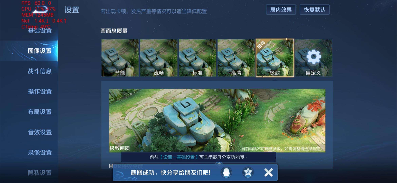 Screenshot_20210416_233615_com.tencent.tmgp.sgame.jpg