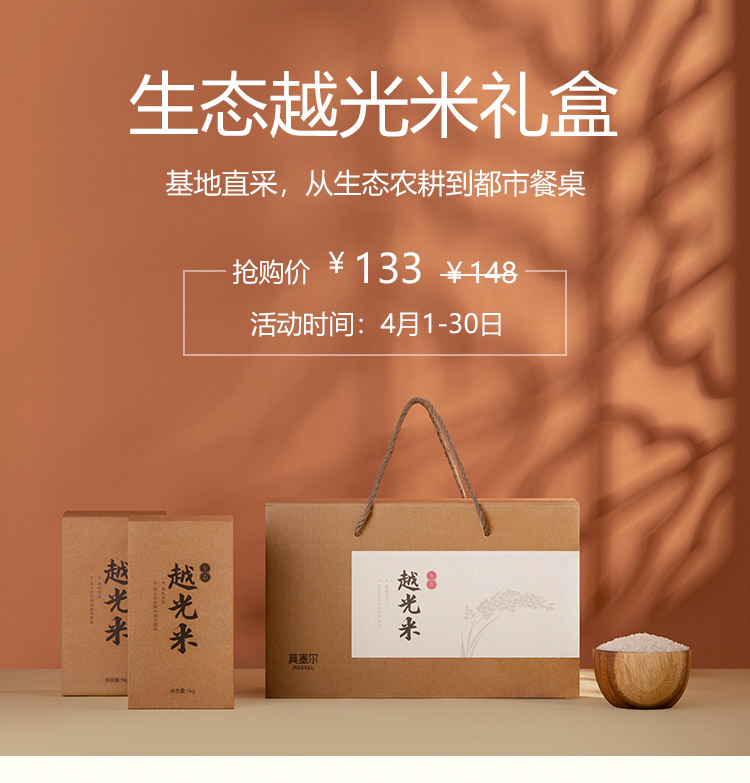 mi产品卖点长图_01.jpg
