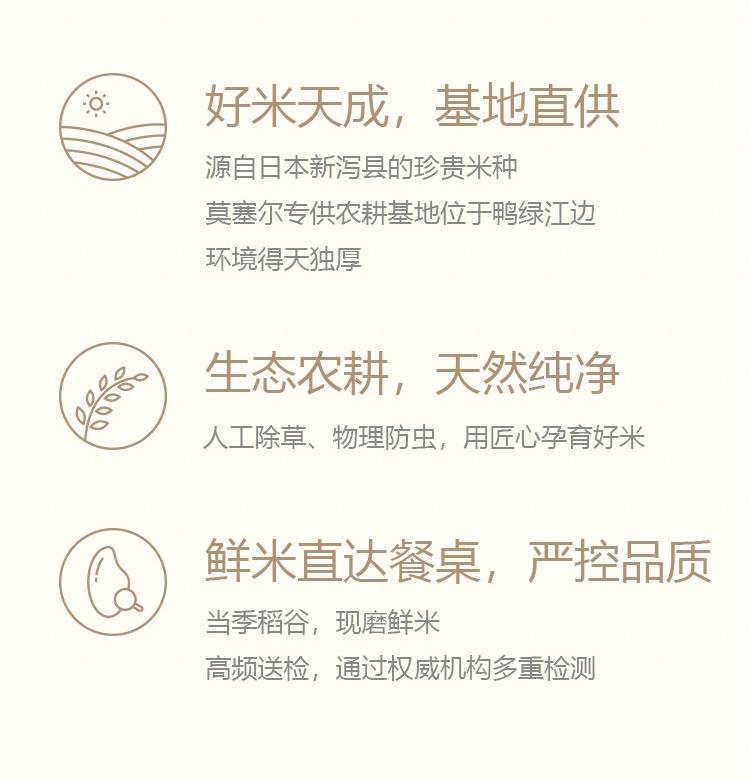 mi产品卖点长图_02.jpg